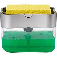 Диспенсер для моющего средства Soap Pump Soap solution dispenser (синяя коробка) (M-124) (120)