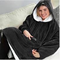 Толстовка-плед с капюшоном Huggle Hoodie Ultra Plush Blanket   Плюшевая кофта   Плед с рукавами Черный