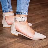 Туфлі жіночі Fashion Zeke 2438 36 розмір, 23,5 см Бежевий, фото 3