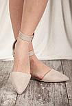 Туфлі жіночі Fashion Zeke 2438 36 розмір, 23,5 см Бежевий, фото 8