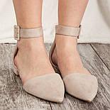 Туфлі жіночі Fashion Zeke 2438 36 розмір, 23,5 см Бежевий, фото 9