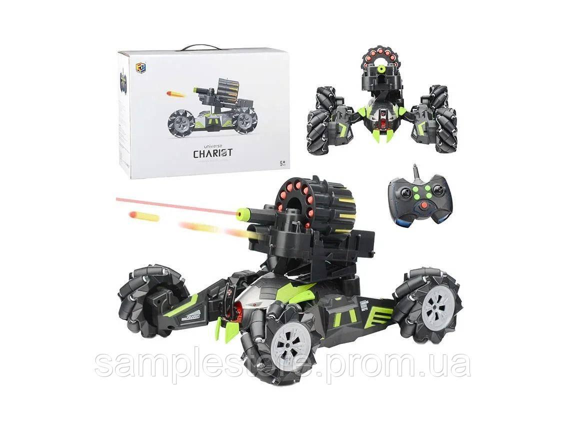 Танк стреляющий боевой Universe Chariot 360° машинка с управлением жестами 503 + пульт управления