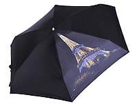 МИНИ зонт Nex Париж  ( механика, 5 сложений ) арт. 35111-3, фото 1