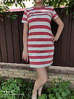Платье женское стильное в полоску