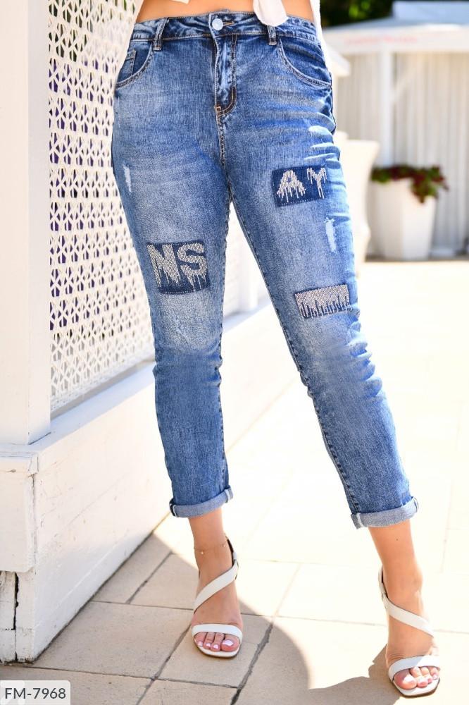 Женские Брюки джинсовые 46, 48