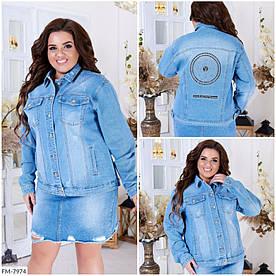 Женская Куртка джинсовая 52, 54, 56, 58, 60