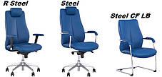 Кресло офисное Sonata R Steel механизм ES крестовина AL70, кожа люкс комбинированная LE-F (Новый Стиль ТМ), фото 3