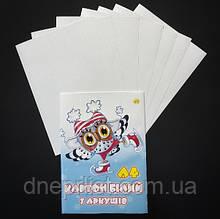 Картон белый 7 листов, А4 / Тетрада