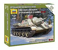 """Сборная модель """"Советская самоходная артиллерийская установка Су-122"""" (масштаб: 1/100) Zvezda (6281)"""