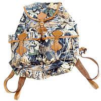 Рюкзак охотника малый, объемный с кожаными шлеями на 30 л.