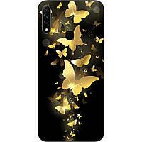Силиконовый чехол для OPPO A31 с картинкой Золотые бабочки