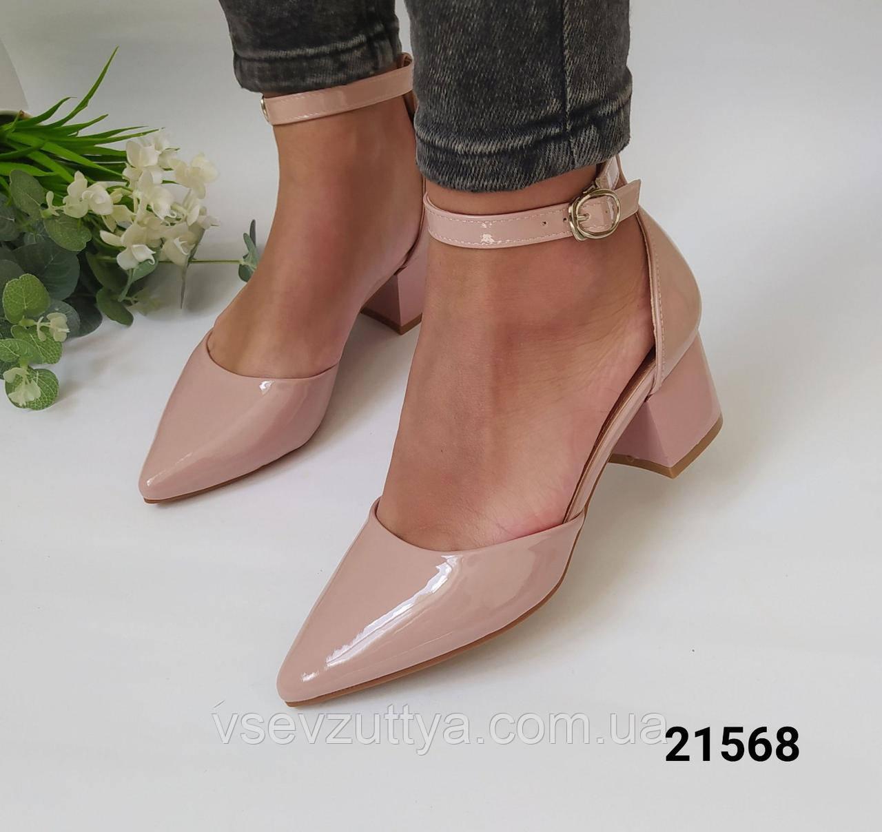 Лакові туфлі пудрові жіночі на каблуку