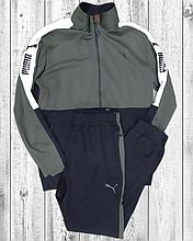 Мужской спортивный костюм Puma хаки с черным трикотажный