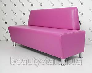 Диван для ожидания VM201 офисный диваны для посетителей кафе для отелей для приемных 130*55*80h
