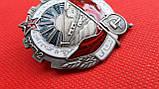 Орден Трудового Красного Знамени Туркменской ССР 1926-1933 г. копия, фото 4