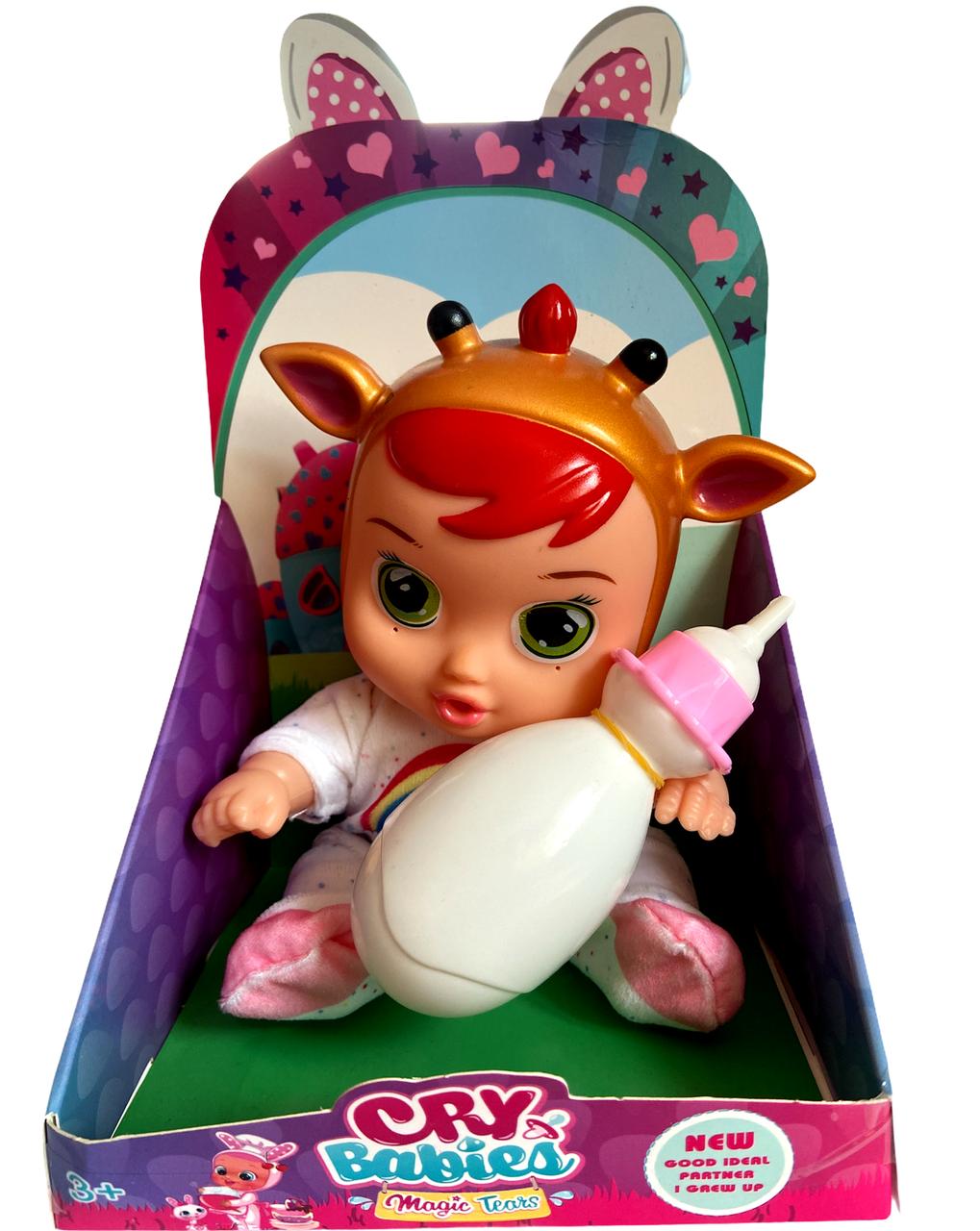 Лялька пупс для дівчинки