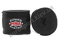 Power System- Бинты для бокса BOXING  Wraps 4м  PS-3404