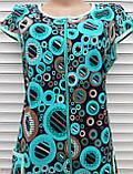 Трикотажный халат 52 размер Шарики, фото 2