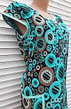 Трикотажный халат 52 размер Шарики, фото 4