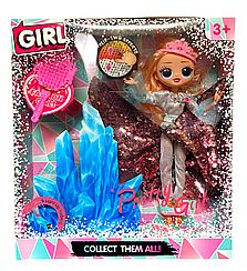 """Кукла  """"Girl Fashion""""с пайетками  №1039  27см с аксессуарами  и световым эффектом"""