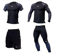 Компрессионная одежда under armour 4в1