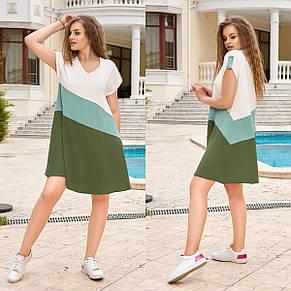 Сукня триколірне вільного крою, №335, молочний/фісташка/хакі, з 44 по 58р., фото 2