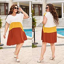 Платье трехцветное свободного кроя, №335, молочный/горчица/кирпичный, с 44 по 58р.