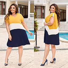 Платье трехцветное свободного кроя, №335, горчица/молочный/синий, с 44 по 58р.