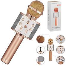 Дитячий бездротовий акумуляторний караоке мікрофон Wster з колонкою Bluetooth 23 см WS 858 (рожево-золотий)