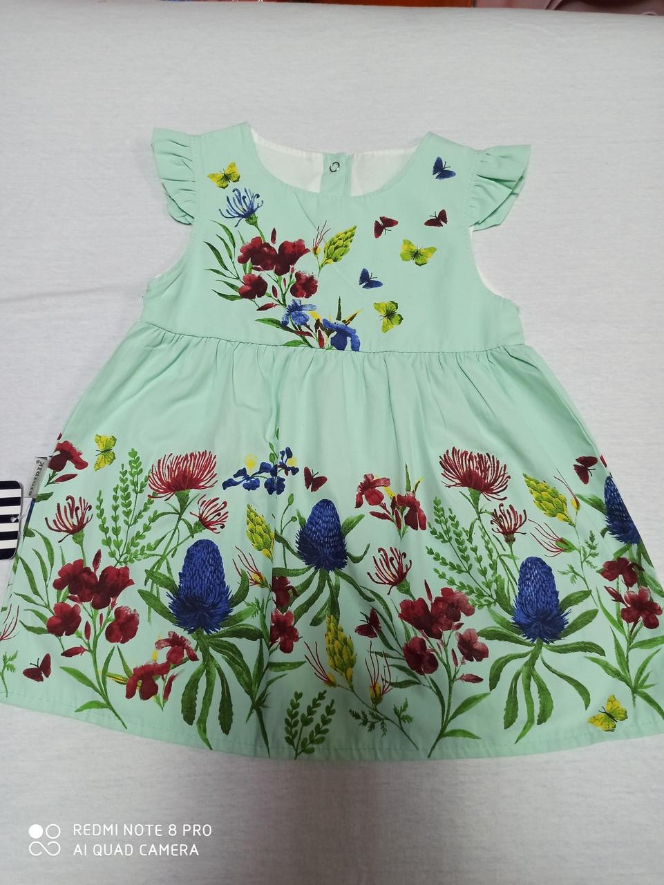 Платье летнее нарядное красивое оригинальное. Размеры 86.92 рост.  Цвет- мятный. 92