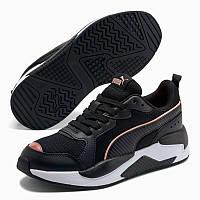 Женские кроссовки PUMA X-RAY Metallic Shine Women's Sneakers ОРИГИНАЛ (размер US 5,5 - 22,5см)