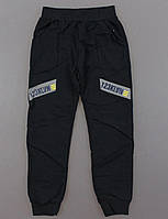 Спортивные брюки для мальчиков Active Sports