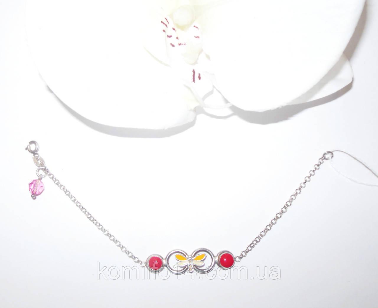 Детский серебряный браслет с эмалью