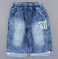 Шорты с имитацией джинсы для мальчиков Seagull