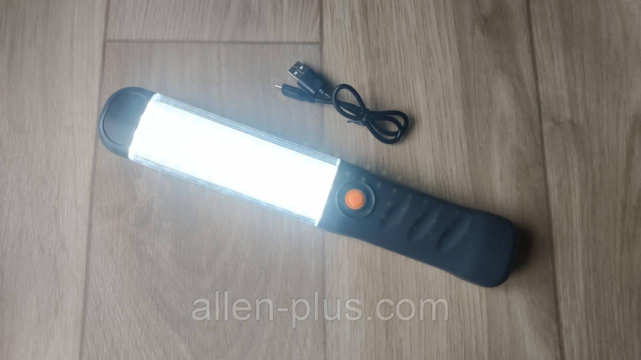 Фонарь СТО/Кемпинг светодиодный аккумуляторный WD048 (3 режима, магнит, крюк, microUSB)