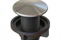 Заглушка для кухонной мойки с нержавеющей стали