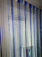 Нитяные шторы (кисея) сине-голубые, фото 1