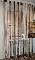 Нитяные шторы (кисея) Коричневый-бежевый-белый люрекс, фото 1
