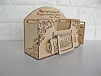 Органайзер для канцелярии с гравировкой