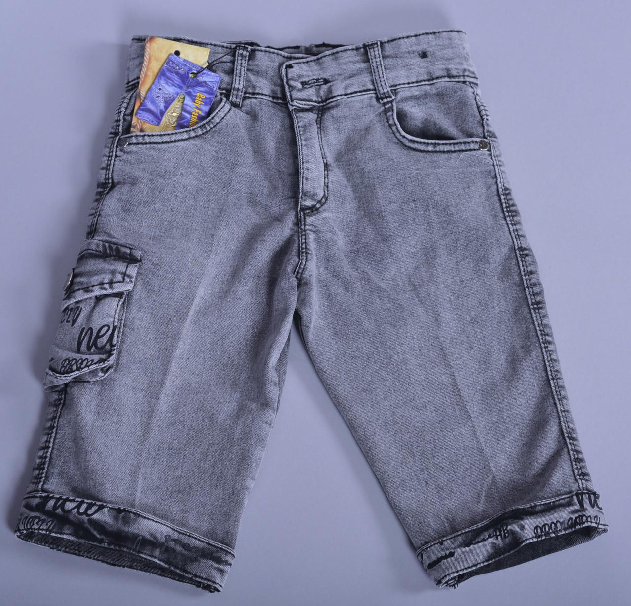 Джинсові шорти для хлопчика від 3-7 років (5 од. уп. )