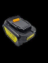 Аккумулятор DeWalt 3000 mAh 14.4V, Вольт  XR DCB143, N342079, N123280 DCB140,  DCB141, DCB144, DCB145
