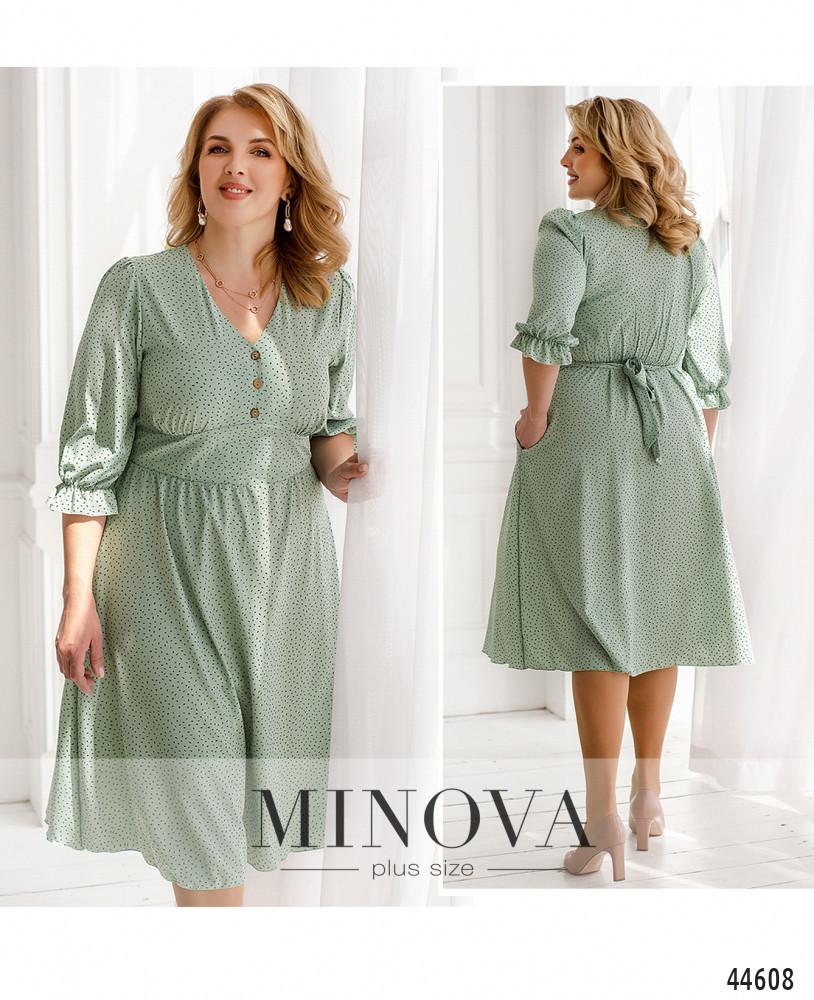 Оригінальне плаття плюс сайз з відрізним ліфом і подолом, розміри: 46-48, 50-52, 54-56, 58-60, 62-64, 66-68