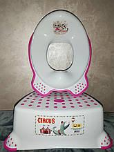 Сиденье-накладка для унитаза детская+подставка для ног набор 2 предмета, белый с малиновым