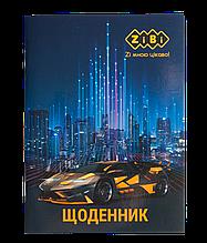 Щоденник ZiBi А5 / м. обл. лак /