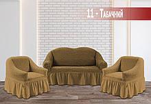 Натяжные съемные чехлы накидки на 2-х местные диваны с оборкой жатка двухместные Кофейный