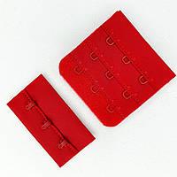 Удлинитель для бюстгальтера 3 крючка. Застежка бюстгальтера. Цвет красный (5шт)