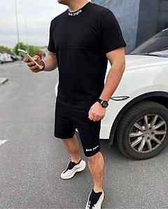 Мужской костюм футболка и шорты 1361 (РО)