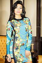 Платье из стеганого трикотажа | Богема 2 lzn, фото 3