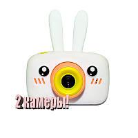 Оригинал Детский цифровой фотоаппарат Children`s fun Белый Зайчик Селфи Selfie 40М (YWS)