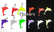Брелок светоотражающий дельфин Flickers / фликер на рюкзак сумку самокат